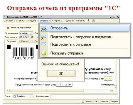 Программу Электронный Документооборот