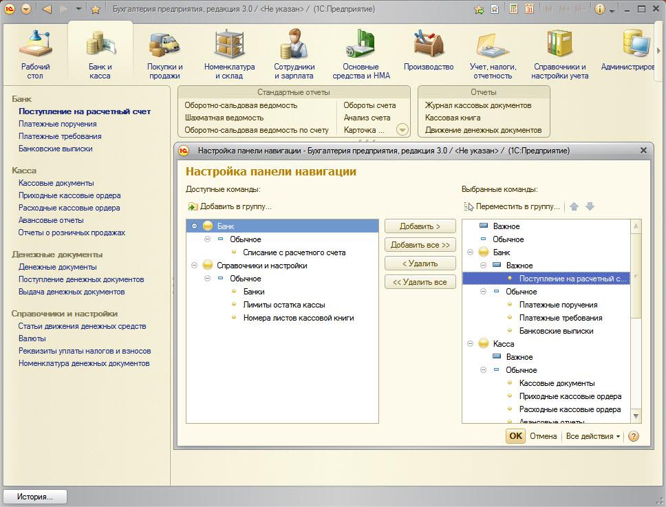 знакомство и работа с программой procoder 2 0